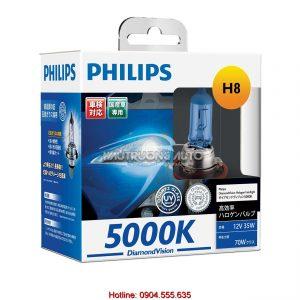Bóng đèn H8 Philips DiamondVision 5000K