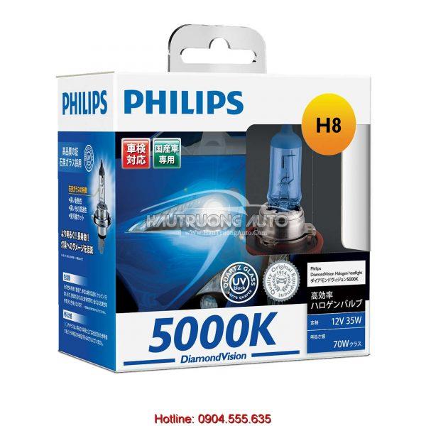 Bóng đèn H8 Philips DiamonVision 5000K