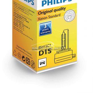 Bóng đèn tiêu chuẩn Philips Xenon D1S