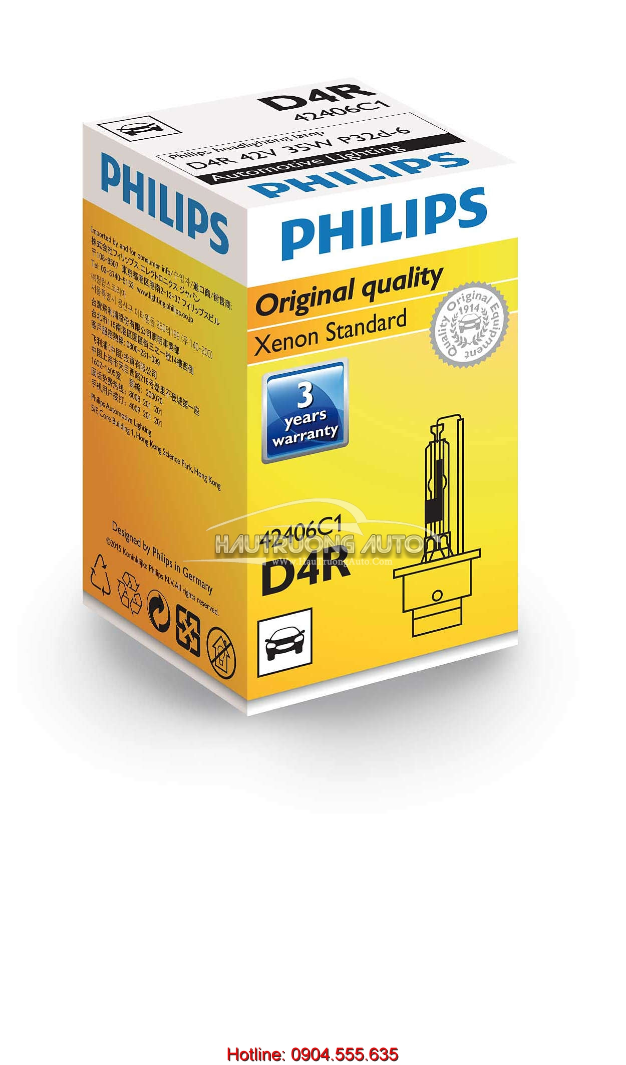 Bóng đèn Philips tiêu chuẩn D4R