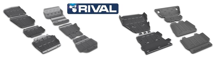 Bộ giáp gầm Rival cho xe bán tải